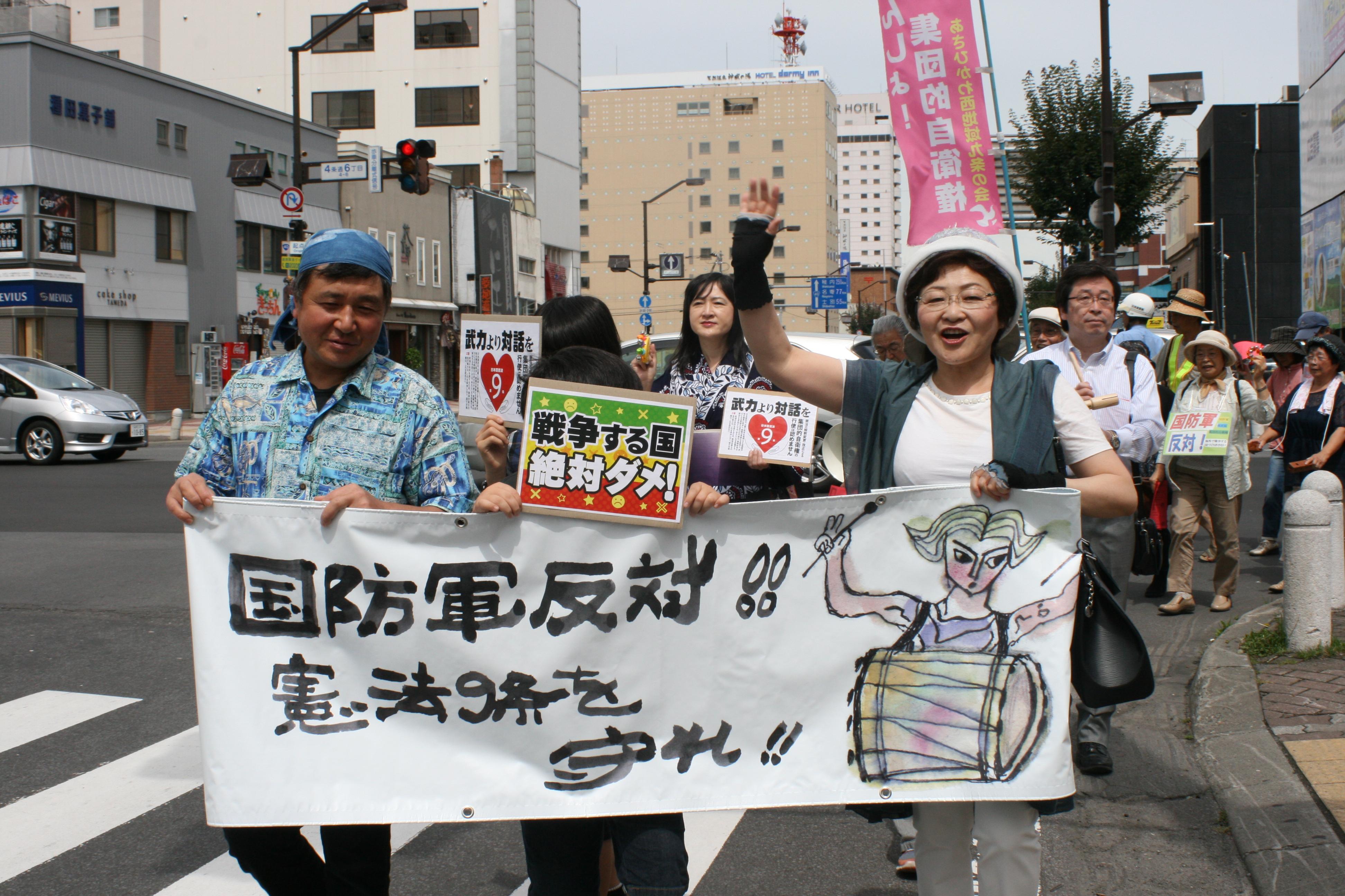 あさひかわ西地域九条の会ブログ【2014年8月15日】国防軍反対サウンドデモ@旭川。打楽器や鈴などを鳴らしながら「集団的自衛権行使容認」の撤回を訴えて行進しました。